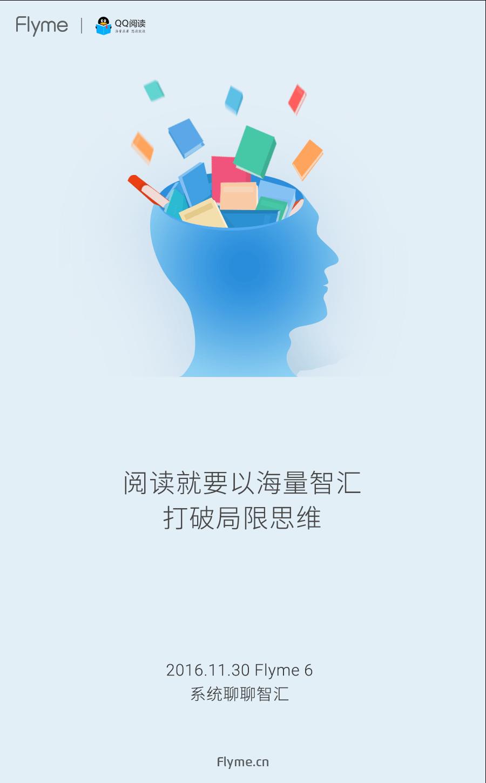 QQ阅读.png