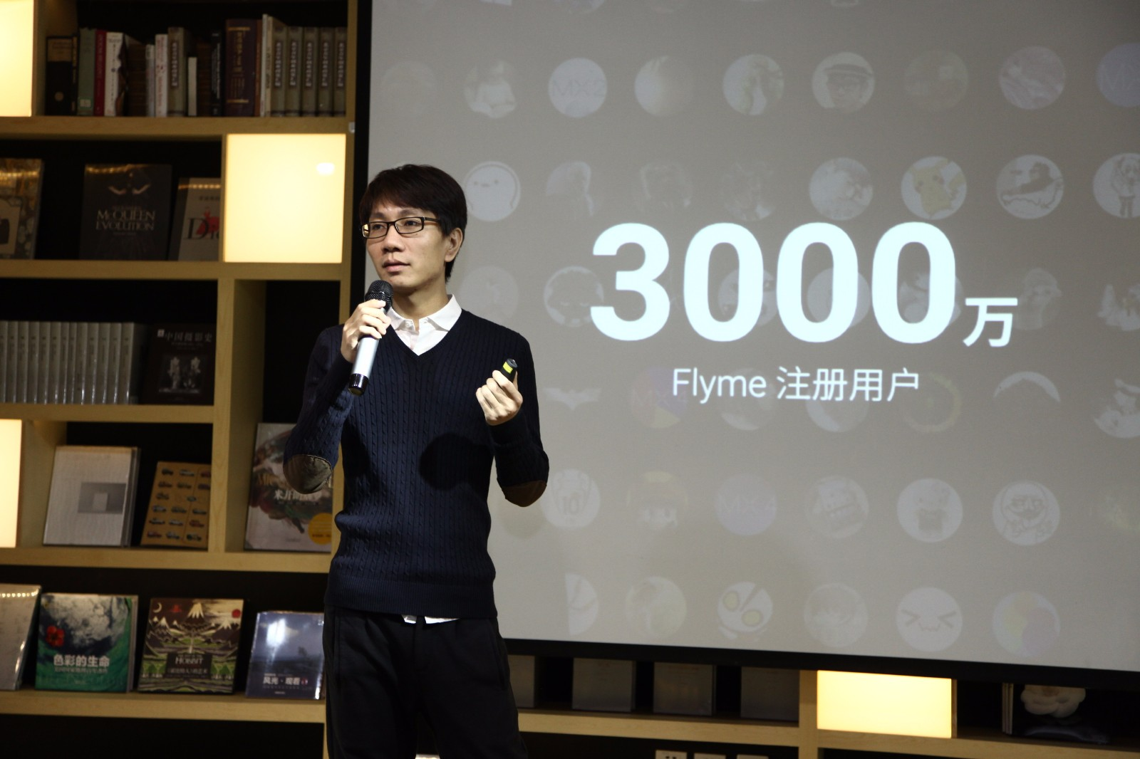 Flyme通稿图片3.jpg