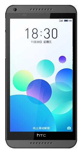HTC D816w
