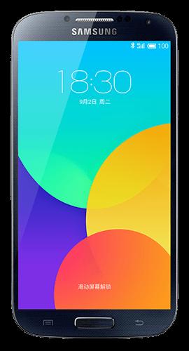 S4(I9500)