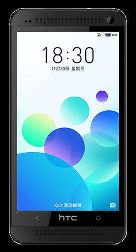 HTC M7 单卡版