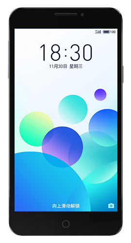 ROM] Flyme 5 1 12 5R beta for Coolpad F2-Flyme Official Forum