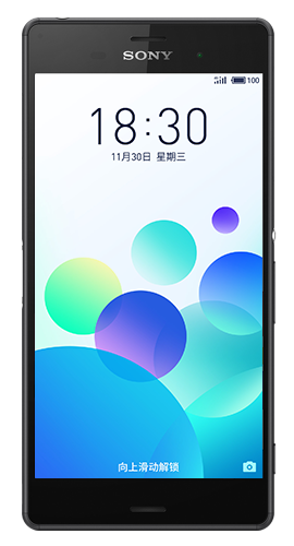 ROM] Flyme 5 1 10 9R beta for Sony Xperia Z3 Dual-Flyme Official Forum