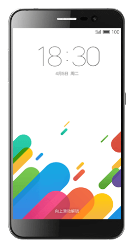 ROM Flyme 511223R Beta For ZTE Blade A910 BA910