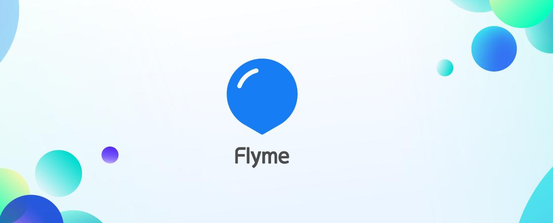 智能精准 会学习会进化的 Flyme 6 正式发布